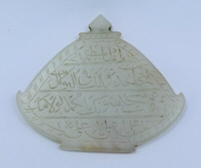 Antique hand engraved quran Islamic Mughal Jade pendant collectible