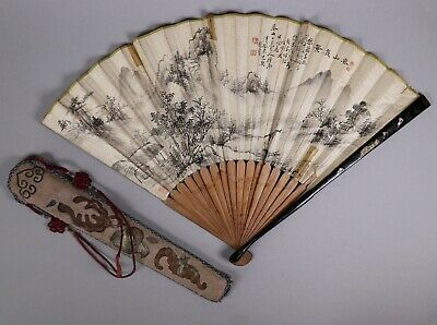 Antique Late Qing Chinese Fan with Landscape Painting in Embroidered Silk Case
