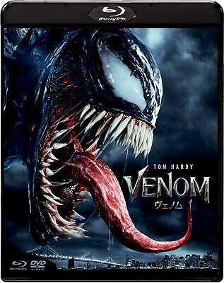 Venom Blu Ray & DVD Set [Blu-ray]