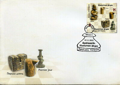 Belarus 2018 FDC Chess Pieces Artefacts 2v Set Cover Games Sports Stamps