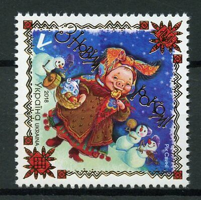 Ukraine 2018 MNH Happy New Year of Pig 2019 1v Set Chinese Lunar New Year Stamps