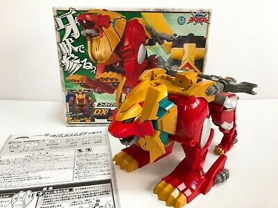 Bandai Power Rangers Gokaiger Kaizoku Pirate Armada Machine Zord DX 03 Gao Lion