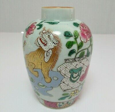 Antique CHINESE EXPORT PORCELAIN FAMILLE ROSE JAR 19th CENTURY