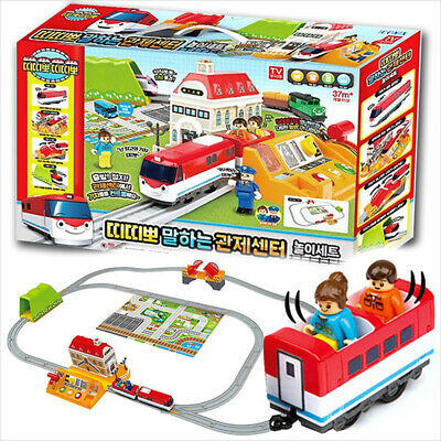 Titipo Motorized Toy Train Talking Control Center Train Track Electric Play set