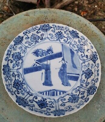 Estate Old House Chinese Antique 17th Kangxi Porcelain plate Marked Asian China