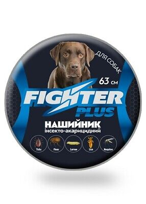 Fighter Flea & Tick Collar Medium Large Dogs 24.8in 63cm over 18lbs 8kg