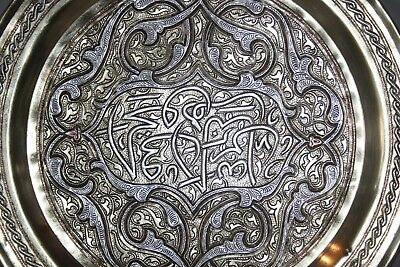36 cm FINE QUALITY ANTIQUE ISLAMIC very massive Qajar TRAY Cairoware Damascus
