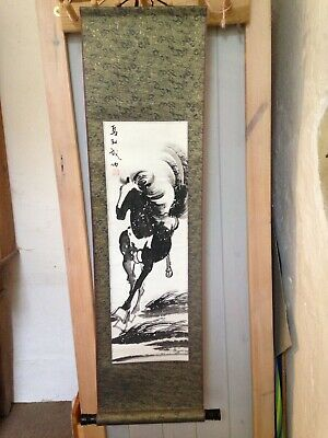 Beautiful painted Oriental wall hanging scroll of a horse 36 inches long