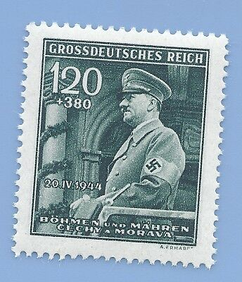 Nazi Germany Third Reich 1944 Swastika B&M Hitler 120+380 stamp MNH WW2 ERA