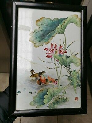 Estate Old House Chinese Antique 20th  Plaque screen Marked Asian China