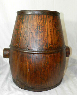 Antique Chinese Wooden Rice Bucket with Metal Band & Handles