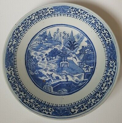 Exceptionally Fine And Large Antique Chinese Porcelain Blue & White Plate