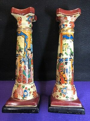 """Two~Vintage Chinese Porcelain Candle Holder with Geisha Art Painting~10"""" Tall"""