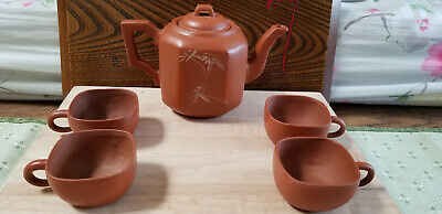 Chinese Yixing Zisha Clay Teapot / 4 Cups Set With With Inscriptions