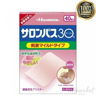 Hisamitsu SALONPAS 30 Pain Relieving Patch (Mild type) 40 sheets F/S from JAPAN