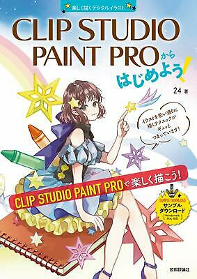 clip studio paint pro win/mac