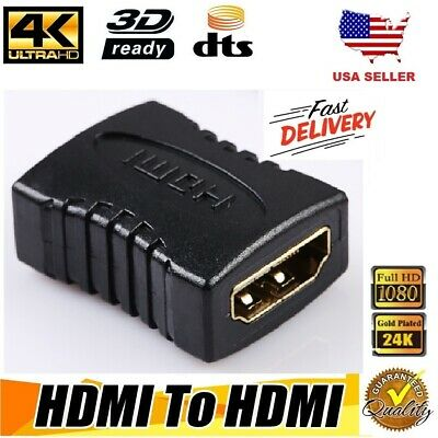 HDMI Female to Female Coupler Extender Adapter Connector F/F for HDTV HDCP 1080P