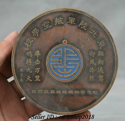 "3.8"" Collect Rare Old Chinese Copper Bronze Dynasty Round ink box ink cartridge"