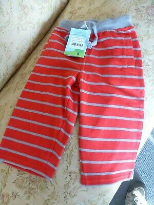FRUGI kids cropped pull ups or track suit pants sz 7 - 8 organic cotton 3 pocket