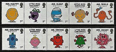 GB Stamps 2016 'Mr Men & Little Miss' - U/M