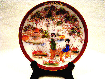 Japanese anaji ware Imari Multi-color porcelain cup and saucer made in japan.