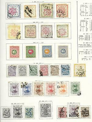 Postes Persanes stamps 1902 Collection of 27 CLASSIC stamps HIGH VALUE!