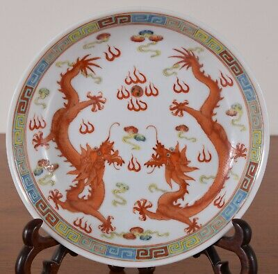 Chinese Porcelain Saucer Plate Double Dragon Chasing Flaming Pearl Guangxu Mark