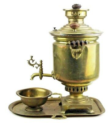 """Antique Late19th Century Imperial Russian Brass Samovar 18"""" Hight by Batashev"""