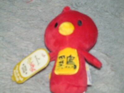Itty Bittys Hallmark Red Rooster Zodiac Chinese New Year Of The 2017 Plush Bitty