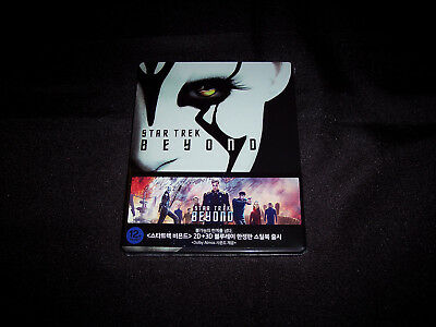 Star Trek Beyond (Jaylah Edition) Korea 2D+3D Blu-Ray Steelbook - Sealed + Mint