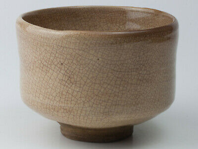 A282/ Good Taste/ Bowl/ Tea Ceremony/ SADO/ Japanese Tradition/ Chawan