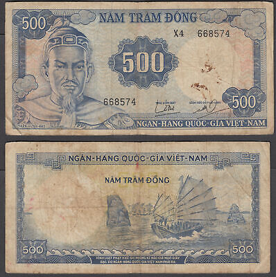 P 18 SOUTH VIETNAM 100 DONG 1966 VERY RARE F-VF CONDITION