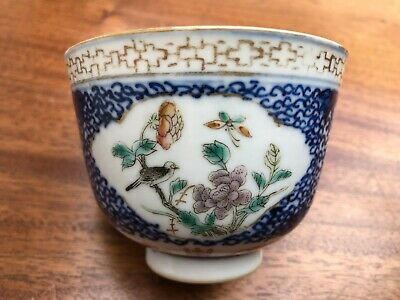An Antique Chinese Tea Bowl