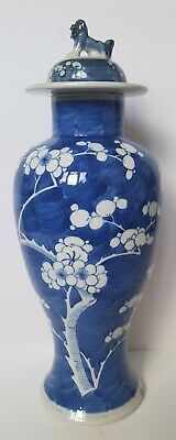Beautiful Large Antique Chinese Porcelain Prunus Blossom Jar And Cover