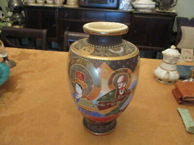 Vintage Japanese Large Round Satsuma Vase W/LOT OF Details CIRCA 1950'S VG COND