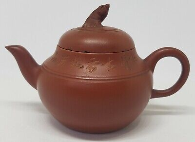 Outstanding And Rare Antique Chinese Yixing Zisha Terracotta Teapot