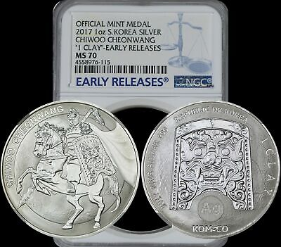 2017 S.Korea Chiwoo Cheonwang Silver 1 Clay Early Releases NGC MS70 Blast White