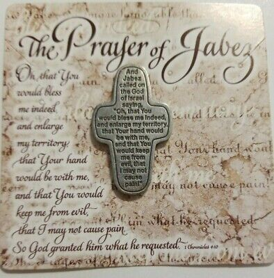 The Prayer Of Jabez Pocket Cross Coin by Dickson New