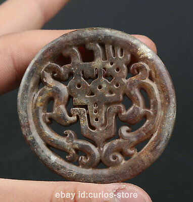 Chinese Old Jade Hand Carved Ancient Animal Auspicious Bird Beast Amulet Pendant