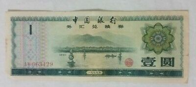 1979 One Yuan CHINA FOREIGN EXCHANGE CERTIFICATE / VERY GOOD++ CONDITION