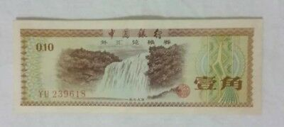 1979 Ten Fen CHINA FOREIGN EXCHANGE CERTIFICATE / NEAR MINT CONDITION