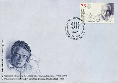 Kyrgyzstan 2018 FDC Chinghiz Aitmatov Personalities 1v Set Cover Writers Stamps