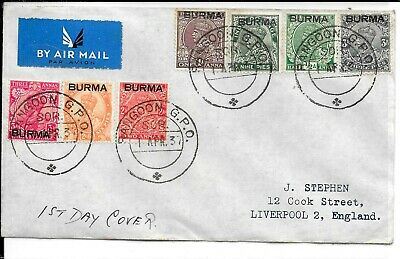 Burma Kg6 1St Day Cover To Uk