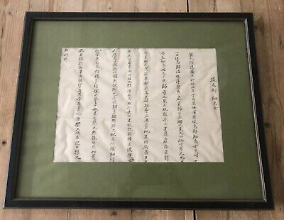 Vintage Antique Asian Chinese Framed Ink Script Calligraphy on Fabric Textile
