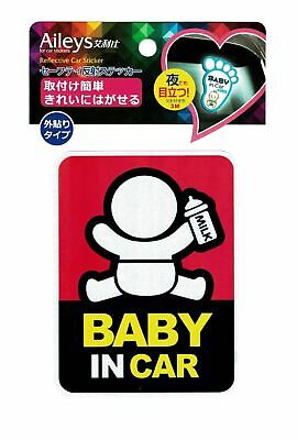 Baby in Car Reflective Sticker 11x14.7(H*W) Blue Design by Moko Select