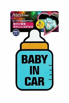 Baby in Car Reflective Sticker 15x9CM(H*W) Blue Design by Moko Select