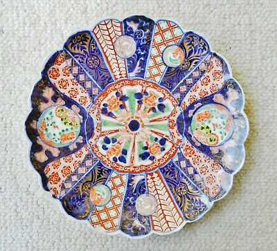"Superb Meiji-era Imari 12"" Platter Antique Japanese Plate Porcelain Arita"