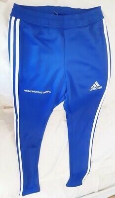 ADIDAS X GOSHA Rubchinskiy Sweat Track Pants Blue & White XS