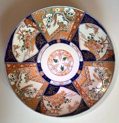 Antique Japanese Large Imari Handpainted Platter Charger Plate 14.5""