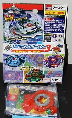 Fire Red Beyblade Dragoon Mf Hms Takara Rba3 Never Used In Box